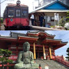 銚子電鉄の旅!! ぬれ煎餅付&ご朱印